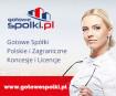 Gotowa Spółka z o.o. z VAT EU w Bułgarii, Anglii, Gotowe Fundacje